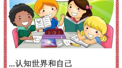Добрый мотиватор с Аллатрушкой на китайском «Доброта – это познавать мир и себя»