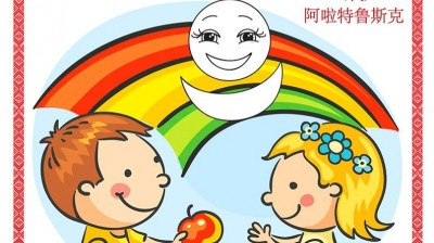 Добрый мотиватор с Аллатрушкой на китайском «Доброта – это заботиться о ближнем»