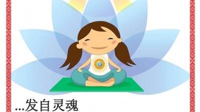 Добрый мотиватор с Аллатрушкой на китайском «Доброта – это заботиться о душе»