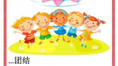 Добрый мотиватор с Аллатрушкой на китайском «Доброта – это жить в единстве»