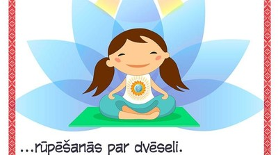 Добрый мотиватор с Аллатрушкой на латышском «Labestība – tā ir rūpēšanās par dvēseli»