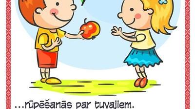 Добрый мотиватор с Аллатрушкой на латышском «Labestība – tā ir rūpēšanās par tuvajiem»