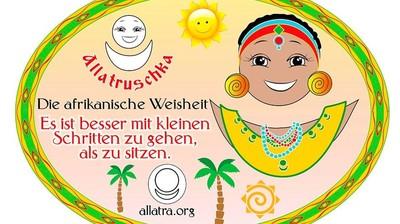 Добрый мотиватор с Аллатрушкой на немецком «Африканская мудрость - Лучше идти мелкими шагами, чем сидеть»