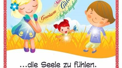 Добрый мотиватор с Аллатрушкой на немецком «Доброта – это чувствовать Душу»