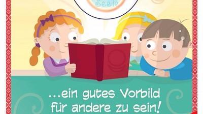 Добрый мотиватор с Аллатрушкой на немецком «Доброта – это подавать хороший пример другим»
