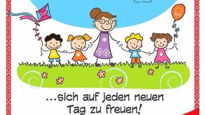 Добрый мотиватор с Аллатрушкой на немецком «Доброта – это радоваться каждому новому дню»