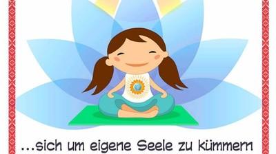 Добрый мотиватор с Аллатрушкой на немецком «Доброта – это заботиться о душе»