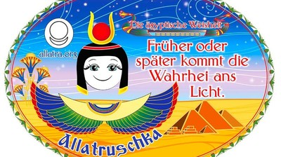 Добрый мотиватор с Аллатрушкой на немецком «Египетская мудрость - Истина рано или поздно все равно выйдет на свет»