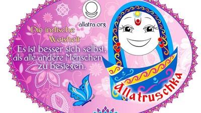 Добрый мотиватор с Аллатрушкой на немецком «Индийская мудрость - Лучше победить себя, чем всех других людей»