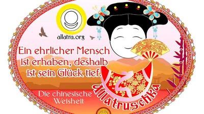 Добрый мотиватор с Аллатрушкой на немецком «Китайская мудрость - Честный человек душой возвышен, поэтому его счастье глубоко»