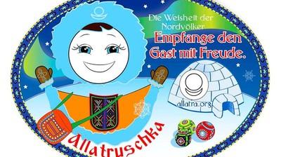 Добрый мотиватор с Аллатрушкой на немецком «Мудрость народов севера - Гостя встречай с радостью»