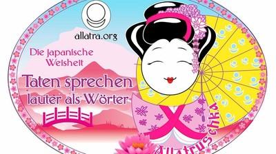 Добрый мотиватор с Аллатрушкой на немецком «Японская мудрость - Дела говорят громче слов»