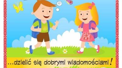 Добрый мотиватор с Аллатрушкой на польском «Доброта – это делиться хорошими новостями»