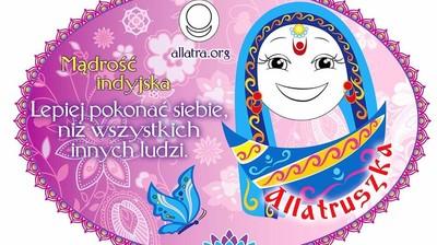 Добрый мотиватор с Аллатрушкой на польском «Индийская мудрость - Лучше победить себя, чем всех других людей»
