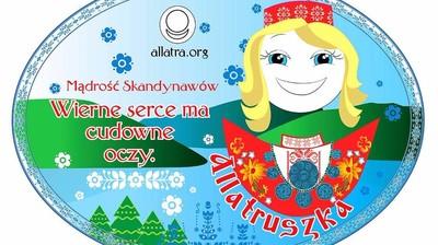 Добрый мотиватор с Аллатрушкой на польском «Скандинавская мудрость - У преданного сердца прекрасные глаза»