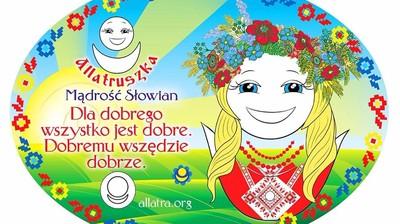 Добрый мотиватор с Аллатрушкой на польском «Славянская мудрость - Хорошему всё хорошо. Доброму везде добро»