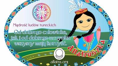 Добрый мотиватор с Аллатрушкой на польском «Тюркская мудрость - От доброго человека, как и от доброго дела – всем польза»