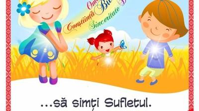 Добрый мотиватор с Аллатрушкой на румынском «Доброта – это чувствовать Душу»