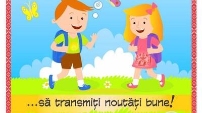 Добрый мотиватор с Аллатрушкой на румынском «Доброта – это делиться хорошими новостями!»