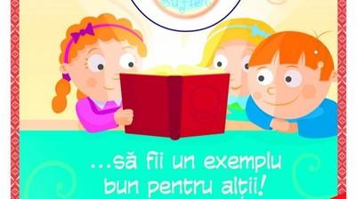 Добрый мотиватор с Аллатрушкой на румынском «Доброта – это подавать хороший пример другим!»