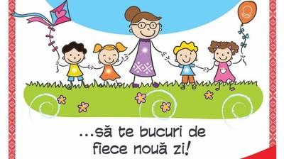 Добрый мотиватор с Аллатрушкой на румынском «Доброта – это радоваться каждому новому дню!»