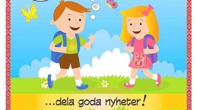 Добрый мотиватор с Аллатрушкой на шведском «Доброта – это делиться хорошими новостями»