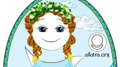 Добрый мотиватор с Аллатрушкой на шведском «Греческая мудрость - Чистота – это добродетель»