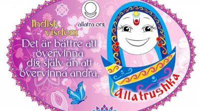 Добрый мотиватор с Аллатрушкой на шведском «Индийская мудрость - Лучше победить себя, чем всех других людей»
