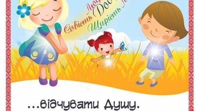 Добрый мотиватор с Аллатрушкой на украинском «Доброта – это чувствовать Душу»