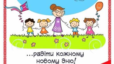 Добрый мотиватор с Аллатрушкой на украинском «Доброта – это радоваться каждому новому дню»
