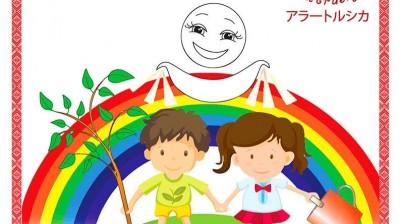 Добрый мотиватор с Аллатрушкой на японском «Доброта – это любовь к природе»