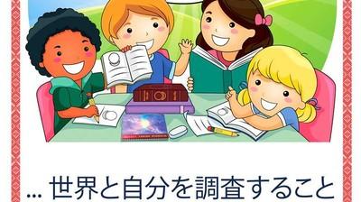 Добрый мотиватор с Аллатрушкой на японском «Доброта – это познавать мир и себя»