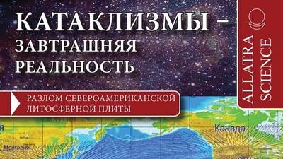 """Флаер """"О проблемах и последствиях глобального изменения климата на Земле"""""""