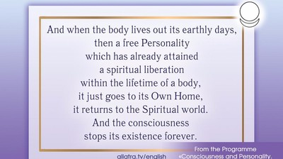 Free Personality  which has already attained  a spiritual liberation  within the lifetime of a body,  it just goes to its Own Home