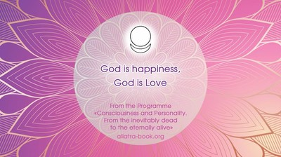 God is happiness,  God is Love