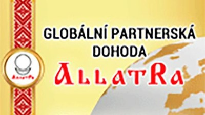 """Интернет-баннер """"Глобальное партнерское соглашение """"АллатРа"""""""" 160x150px"""