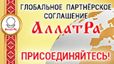 """Интернет-баннер """"Глобальное партнерское соглашение """"АллатРа"""""""" 168x150px"""