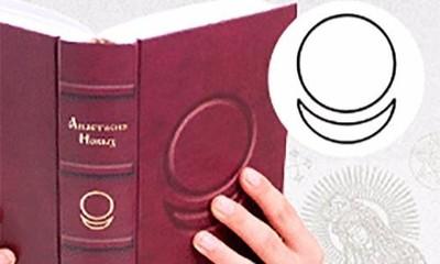 "Интернет-баннер книги ""АллатРа"""