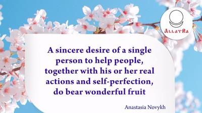 Искреннее желание одного человека помочь людям в сочетании с его реальными действиями и самосовершенствованием... На английском