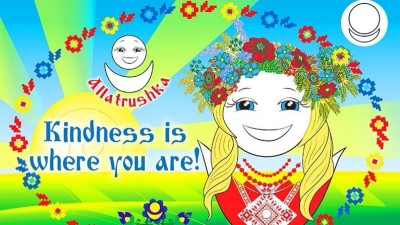 Календарь на английском со Славяночкой. Kindness is where you are!