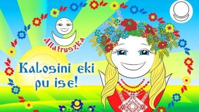 Календарь на греческом со Славяночкой. Kalosini eki pu ise!