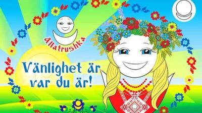 Календарь на шведском со Славяночкой. Vänlighet är var du är!