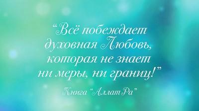 """Календарь """"Всё побеждает духовная Любовь"""" 2017"""