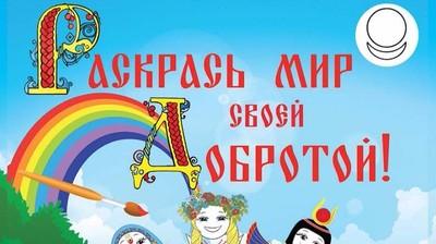Карманный календарик с Аллатрушкой. Раскрась мир своей добротой!