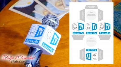 Куб на микрофон АллатРа ТВ