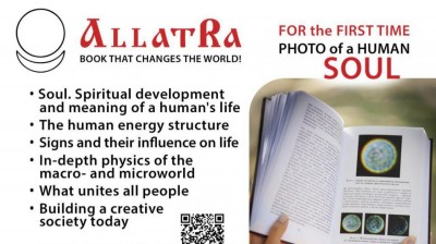 Leaflet AllatRa book that changes the world