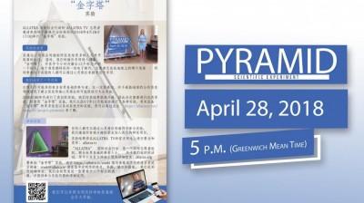 Листовка на китайском языке Научно-экспериментальный проект Пирамида
