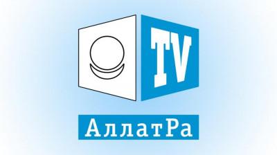 Лого АЛЛАТРА ТВ