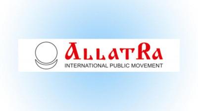 "Logo pen layout  ""INTERNATIONAL PUBLIC MOVEMENT AllatRa"""