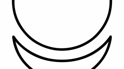 Магнитик белый со знаком АллатРа